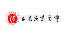 上海洛阳商会