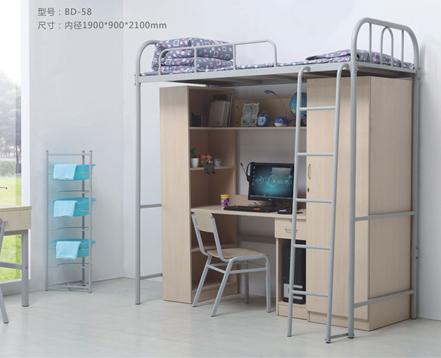 上金 公寓床BD-58