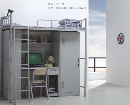上金 公寓床BD-59