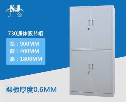 上金 SJ-TG-730 上海定制批发器械柜中高端文件柜铁皮柜子中二斗办公钢制柜加厚资料柜抽屉柜储物柜器械2