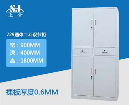 上金 SJ-TG-729 上海定制批发器械柜中高端文件柜铁皮柜子中二斗办公钢制柜加厚资料柜抽屉柜储物柜器械2