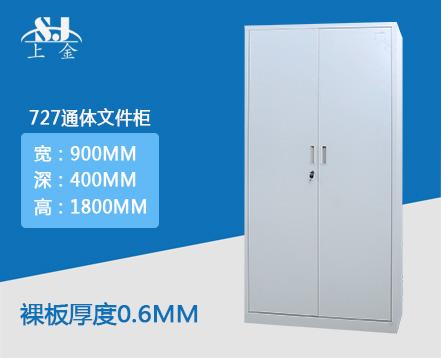 上金 SJ-TG-727 上海定制批发器械柜中高端文件柜铁皮柜子中二斗办公钢制柜加厚资料柜抽屉柜储物柜器械2