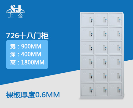 上金 SJ-TG-726 上海定制批发器械柜中高端文件柜铁皮柜子中二斗办公钢制柜加厚资料柜抽屉柜储物柜器械2