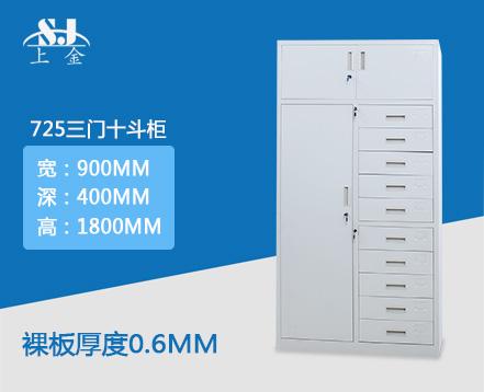 上金 SJ-TG-725 上海定制批发器械柜中高端文件柜铁皮柜子中二斗办公钢制柜加厚资料柜抽屉柜储物柜器械2