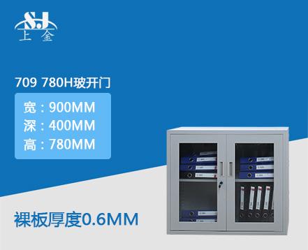 上金 SJ-TG-709 上海定制生产批发中高端移门器械柜文件柜铁皮柜子中二斗办公钢制柜加厚资料柜抽屉柜储物柜器械