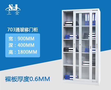 上金 SJ-TG-703 上海定制批发中高端文件柜铁皮柜子中二斗办公钢制柜加厚资料柜抽屉柜储物柜器械2