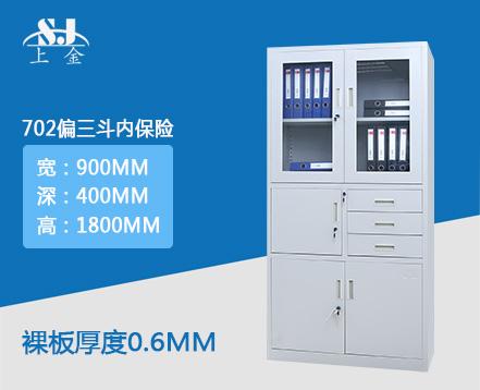 上金 SJ-TG-702 上海定制生产批发中高端偏三斗保密柜文件柜铁皮柜子中二斗办公钢制柜加厚资料柜抽屉柜储物柜器械