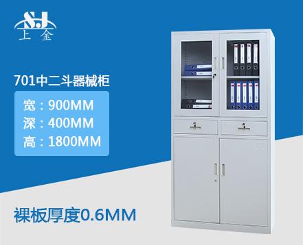 上金 SJ-TG-701 上海定制批发中高端文件柜铁皮柜子中二斗办公钢制柜加厚资料柜抽屉柜储物柜器械柜生产