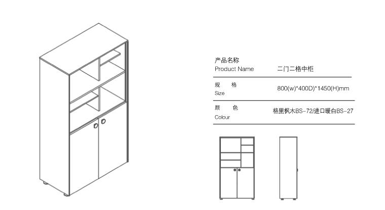 寝室家具平面手绘图